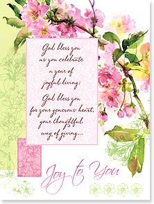 Birthday Card - God bless you with joy; Psalm 20:4 | Gail Flores | 13970 | Leanin' Tree