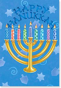 Hanukkah Card - Gifts of togetherness and peace | Janet Amendola | 16877 | Leanin' Tree