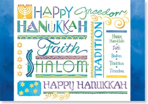 Hanukkah Card - Happy Hanukkah | Designs by Current | 18886 | Leanin' Tree