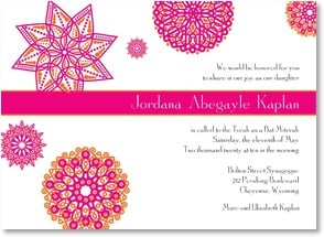 Bar/Bat Mitzvah Invitation - Bohemian Baubles | LT Studio | 2001217-P | Leanin' Tree