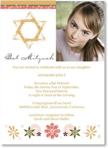 Bar/Bat Mitzvah Invitation - Star of David and Flowers | LT Studio | 2001218-P | Leanin' Tree