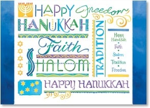 Hanukkah Card - May All the Joys of the Season Be Yours | Designs by Current | 2003443-P | Leanin' Tree