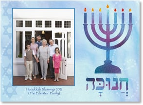 Hanukkah Card - Hanukka Blessings 2012 | LT Studio | 2003537-P | Leanin' Tree