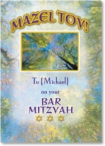 Bar Mitzvah Card - Sincere blessings as you venture forward into manhood. | Getty Images | 2003741-P | Leanin' Tree