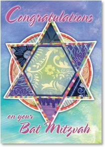Bat Mitzvah Card - May the joys of this day be yours to enjoy. Mazel Tov | Lori Siebert | 2003745-P | Leanin' Tree