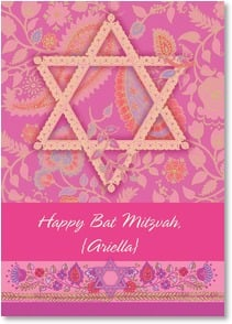 Bat Mitzvah Card - Today, your star shines brighter than ever! | Gail Flores | 2003747-P | Leanin' Tree