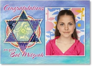 Bat Mitzvah Card - You've always been a source of pride and joy. | Lori Siebert | 2003749-P | Leanin' Tree