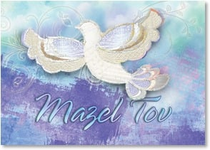 Bat Mitzvah Card - Mazel Tov - May this be a day you'll always remember. | Connie Haley | 2003751-P | Leanin' Tree
