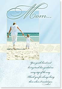 Mother's Day Card - From your daughter with love. | Masterfile Corporation | 21747 | Leanin' Tree