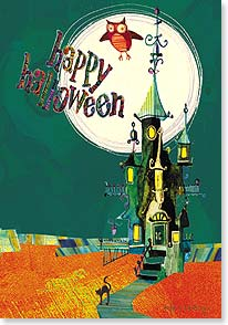 Halloween Card - happy halloween from you know whooo! | Robbin Rawlings | 21924 | Leanin' Tree