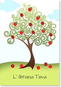 Rosh Hashanah Card - Wishing you a bushel of blessings in the coming year | LT Studio | 29283 | Leanin' Tree