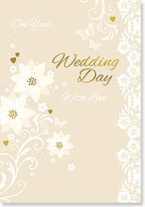 Wedding Card - What a promising beginning to a lifetime of love! | Gerry Murray Designs | 38626 | Leanin' Tree
